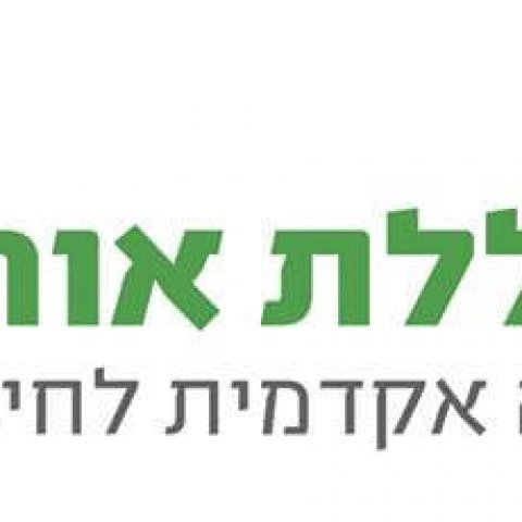 חלק מלקוחותינו